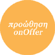 onOffer Promotion